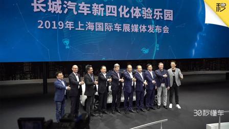 长城在上海车展上竟发布了一款越野版的皮卡