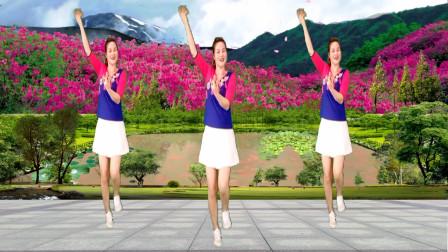 最新广场舞《花儿哪有阿妹俏》动感时尚!