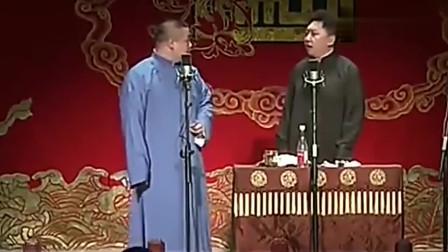 《驴年马月》岳云鹏搭档于谦相声 句句逗乐全场