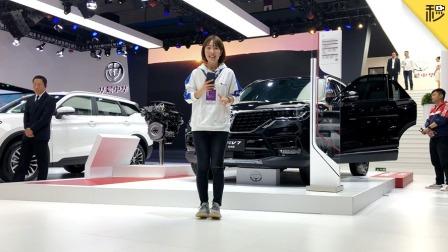 华晨中华V3、V7运动版亮相上海车展