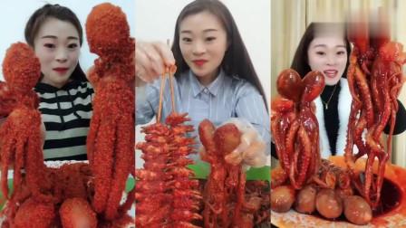 大胃王:吃货美女姐姐挑战超级爆辣八爪鱼,这种吃法空前绝后