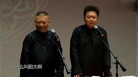《我来自清华》郭德纲 于谦的新相声 观众都很喜欢