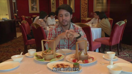 老外在中国:老外吃中国广东的美食,感叹:很奢华,真的很好吃