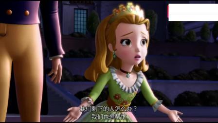 小公主苏菲亚:苏菲亚被关进护身符,大家携手把苏菲亚救了出来!