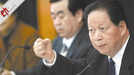 最高人民法院原院长肖扬去世 曾言:无知、无能、无德者不能当法官
