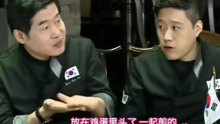 中韩美食争霸,中国大厨炒了个蛋,让韩国人连比赛都不管了抢着吃