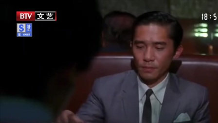 电影金像奖奇闻趣事:梁朝伟首夺最佳男主变话