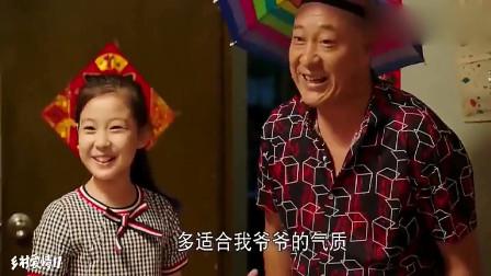 乡村爱情11:赵四嫌弃媳妇跟人家跳舞,两人吵架,兰妮碰巧解围