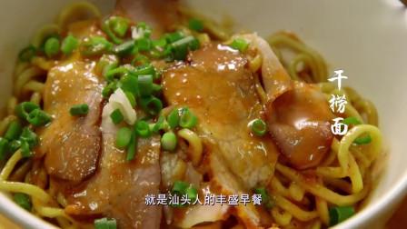 广东特色美食吃播:一碗用心的猪红汤,是广东人吃的美食早餐,怎么吃不腻?