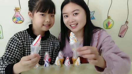 两吃货吃冰淇淋糖,配上彩糖粒子,五颜六色漂亮又好吃