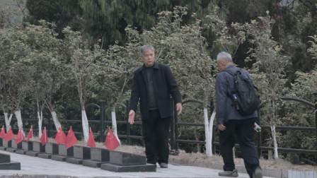 """""""最美退役军人""""!62岁老兵边境守墓37年,为战友寻亲、扫墓"""