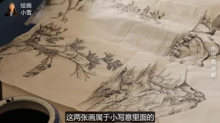 中国画的来历你知道多少?详细讲解中国画知识