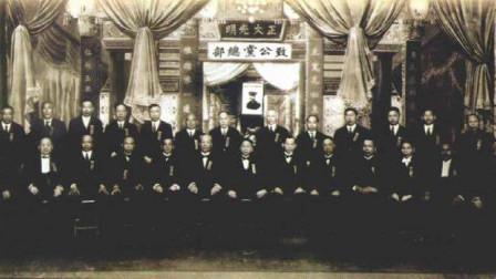 中国最神秘组织,足迹遍20个国家,大佬参加开国