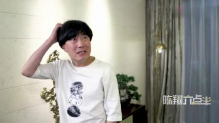 陈翔六点半-相亲因身高被拒?蘑菇头教科书式教你怎么办!