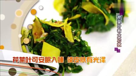 炝拌芹菜叶来一道健康美食,它有降压,抗癌的功效,美味又养身