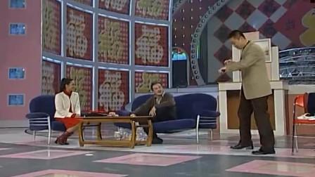 多年前的小品:林永健这样称呼黄宏,这也太搞笑了吧!