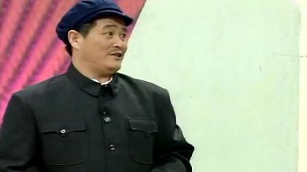 多年前的小品:赵本山看到这道菜后,是这样说!这也太逗了!
