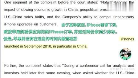 库克被指隐瞒中国iPhone需求下滑,苹果遭受起诉索赔!