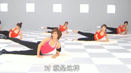 郑多燕减肥操 最简单的动作瘦臀瘦腿 适合初学者