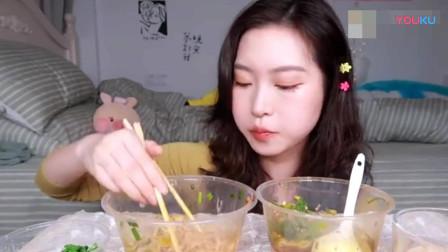 吃播大胃王:美女吃货橘子公主,吃油抄手和油泼棍棍面,太能吃了!