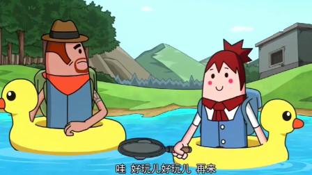 搞笑吃鸡动画:萌妹走水路还那么高调,一场手雷大战开始了,好刺激!