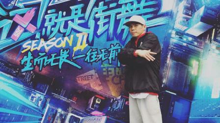 《这!就是街舞》专业攻克headspin二十年,韩国街舞偶像金小根酷炫来袭