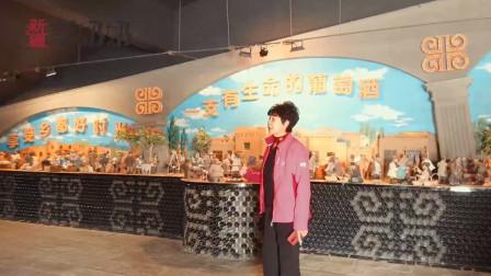带你看文化馆,奶奶讲述中国的葡萄历史,第一根葡萄苗就出自新疆!