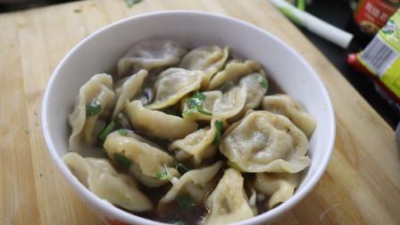 懒人家常美食必备,酸汤水饺做法简单,配料是关键,看一遍就会了