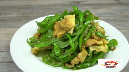 舌尖上的美食:尖椒搭配鸡蛋一起炒,炒时候加点它,比肉还好吃