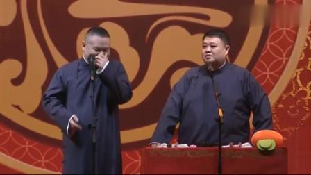 岳云鹏刚接到女粉丝送的情书就出舞台事故,孙越回应成最响包袱!