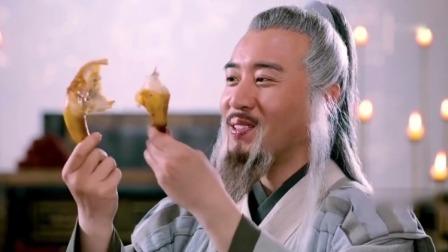 吃货小师兄送来最牛法宝,助姜子牙一臂之力,竟是为了美食!