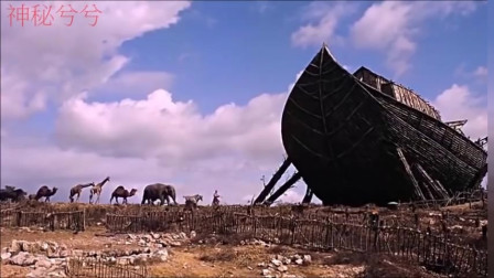 真实诺亚方舟被发现,考古已证实是真的