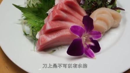 日本美食生鱼片,气鼓鼓的河豚鱼经处理蘸酱料直接吃,美味!