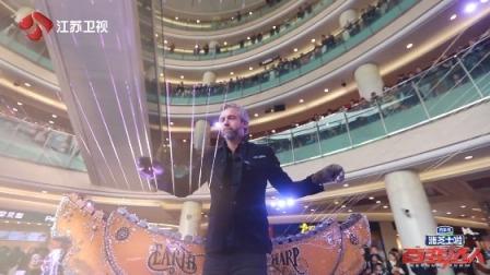 《大地竖琴》南京演奏会惊艳全场,一场不可错过的视听盛宴