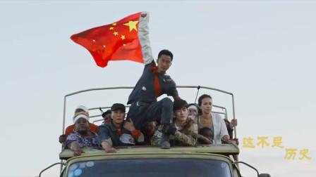 中国历史上三句话,比犯我中华者虽远必诛更\