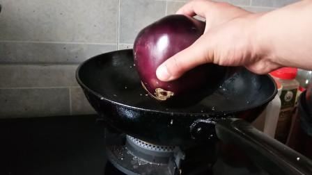 家常美食,茄子还可以这么做,鲜美入味,加一碗米饭绝了!