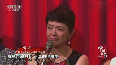 87版《红楼梦》如果没有陈晓旭,哪有现在的尤三姐,太感人了!