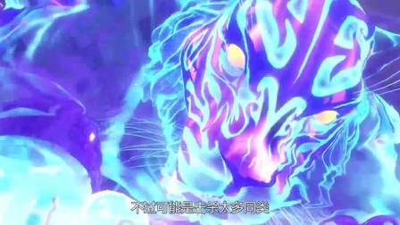 斗罗大陆:四大稀有魂兽,一口一个封号斗罗,唐三差点死它手下!