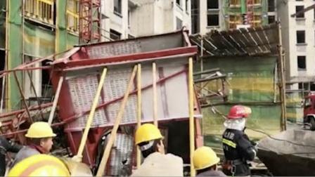 河北衡水11死2重伤事故项目:总投资2.5亿 楼盘处在售状态