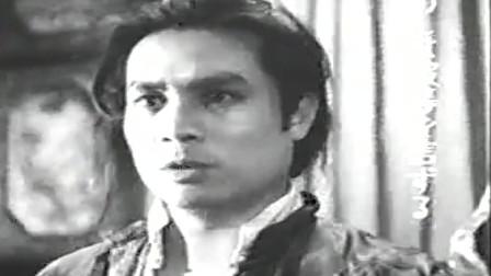 日伪1944年拍的汉奸清朝古装电影,绝版老电影了-春江遗恨