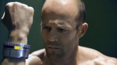男子手腕被人装上炸弹,不听话就得死,杰森·斯坦森主演的动作片《玩命快递3》