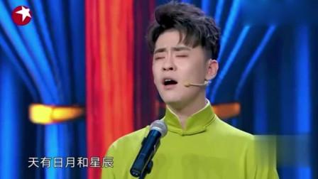 张云雷现场一首小曲,献给最亲爱的师傅,郭德纲听完眼含热泪!