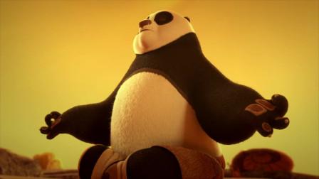 功夫熊猫:熊猫阿宝身上散发金光,变成了一条金龙!