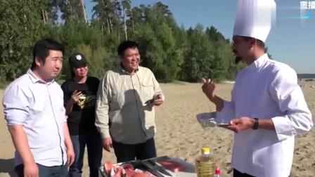 侣行:270夫妇请来俄罗斯大厨,为他们制作美食,还是在海边上!