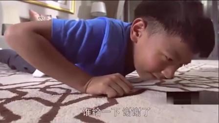 陈翔六点半:真逗,想吃手抓饼还得自己做!我自己来!