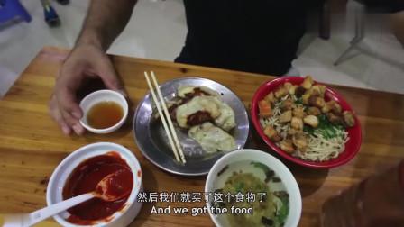老外在中国:吃货老外吃杭州锅贴,汤汁好多吃完还不够问老板再要一份