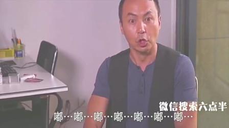 陈翔六点半:发动机的原理是什么?茅台老师现身说法