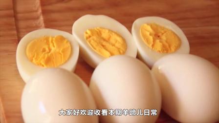 煮鸡蛋时多这么一个步骤 煮出来的鸡蛋更营养 吃过一次忘不了