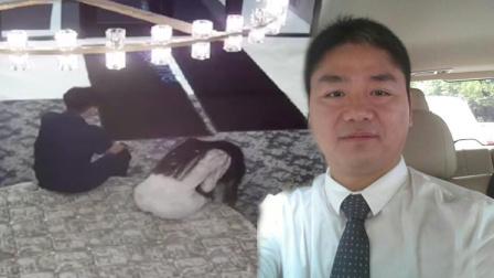 """疑""""刘强东案""""新监控流出:警员离开后女方双手掩面"""