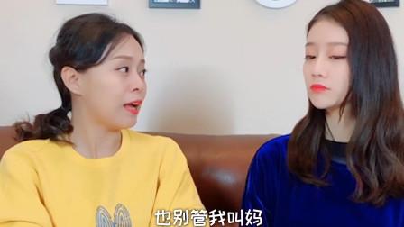 祝晓晗妹妹搞笑短剧:闺女要离家出走,老妈却不按套路出牌,实在是太真实了